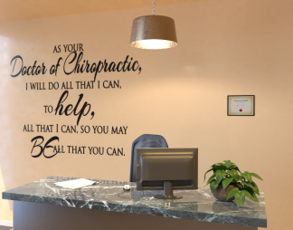 As Your Doctor Of Chiropractic Wall Decal Vinyl Wall Lettering Custom Color Choice
